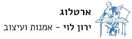 Artlog – Yaron Levi